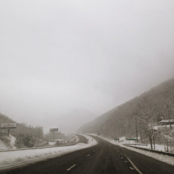 Drive to Florida - WV