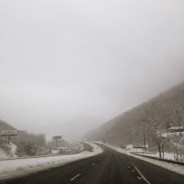 Drive to Florida - WV